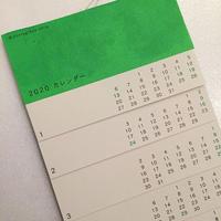 尾柳佳枝|カレンダー2020