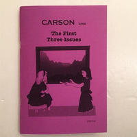 DIRTY |CARSON ZINE(合本)