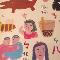 Wei Hsuan|ニーハオ!台湾名物集合シール