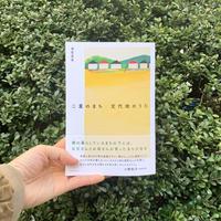 瀬尾夏美 | 二重のまち/交代地のうた