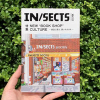 IN / SECTS vol.13 特集:NEW `BOOK SHOP' CULTURE ー書店に見る、商いのカタチー