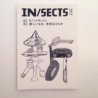 IN / SECTS vol.8