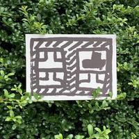 林青那 | 活版印刷 POSTCARD