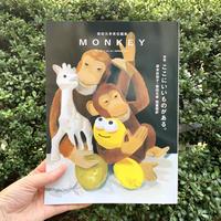 MONKEY | vol.23