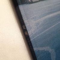 加納千尋|夏雨(ナツグレ)