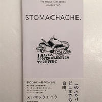 STOMACHACHE.(THE POCKET ART SERIES)