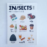 IN / SECTS vol.9 特集:いいお店のつくり方2