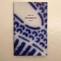 guse ars|FRAGMENTS vol.3