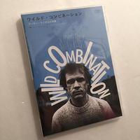 ワイルド・コンビネーションーアーサー・ラッセルの肖像ー(DVD)