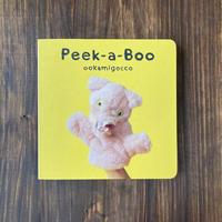 ookamigocco|Peek-a-Boo