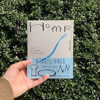 太田市美術館・図書館 | HOME/TOWN