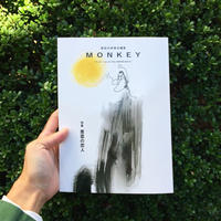 MONKEY vol.22  悪霊の恋人