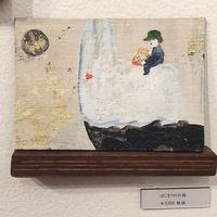 山口法子|はじまりのお話(月蝕文庫)