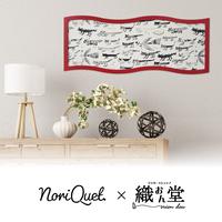 【NoriQuet.×織おん堂 コラボ商品】スミネコ ジャカード織アートフレーム
