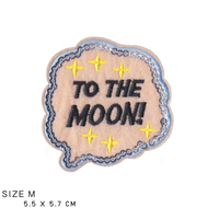 TO THE MOON! ワッペン