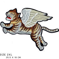 Flying tiger 2XL