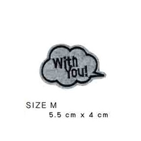 WITH YOU! ワッペン