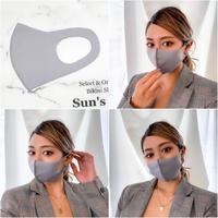 即納 Sun'sLifeオリジナル 速乾性ATマスク Silky grey