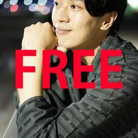 芹沢尚哉「せりコレ」2020年8月号FREE版