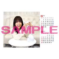富田麻帆卓上カレンダー