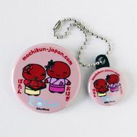 ぼたんとおはぎ缶バッチ/ミニ缶バッチ(ボールチェーン付)