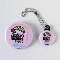 さくらねぇ缶バッチ/ミニ缶バッチ(ボールチェーン付)