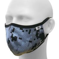 長時間着用が楽-2020放熱通気マスク【日本製】スーパークーリングマスク(放熱・吸熱・遮熱・紫外線カット・抗菌防臭)【デジカモ】