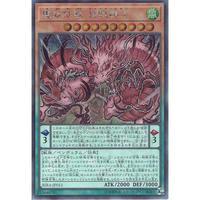 日本語版 RIRA-JP011 海外未発売 魔妖仙獣 独眼群主 (シークレットレア)