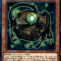 日版:IGAS-JP015 カラクリ蝦蟇四六弐四(レア)