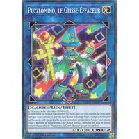 フランス語版 DANE-FR049 Puzzlomino, the Drop-n-Deleter 落消しのパズロミノ (ノーマル) 1st Edition