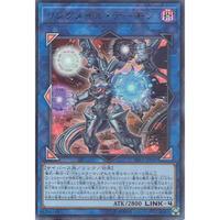 日本語版 RIRA-JP047 海外未発売 リンクメイル・デーモン (ウルトラレア)