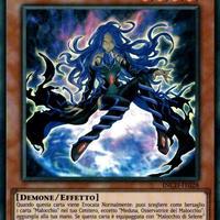 イタリア語版 INCH-IT028 Medusa, Watcher of the Evil Eye 呪眼の死徒 メドゥサ (スーパーレア) 1st Edition