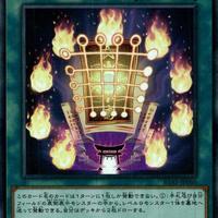 日本語版 IGAS-JP066 海外未発売 九字切りの呪符 (スーパーレア)