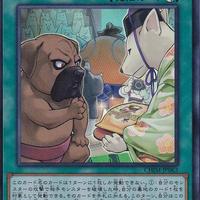 日本語版 CHIM-JP063 海外未発売 犬賞金 (スーパーレア)