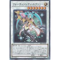 日本語版 RIRA-JP038 海外未発売 フォーチュンレディ・エヴァリー (スーパーレア)