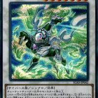 日本語版 IGAS-JP042 海外未発売 ウィンドペガサス@イグニスター (シークレットレア)