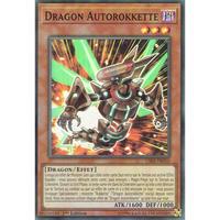 フランス語版 CIBR-FR010 Autorokket Dragon オートヴァレット・ドラゴン (スーパーレア) 1st Edition