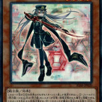 日本語版 IGAS-JP020 海外未発売 閃刀姫-ロゼ (スーパーレア)