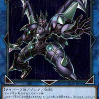 日本語版 IGAS-JP045 海外未発売 ダークナイト@イグニスター (アルティメットレア)