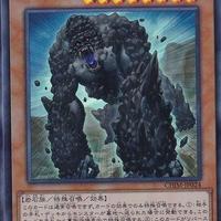 日本語版 CHIM-JP024 海外未発売 礫岩の霊長-コングレード (スーパーレア)
