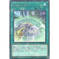日本語版 RIRA-JP062 海外未発売 神鳥の排撃 (レア)