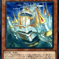 日版:IGAS-JP022 虚の王ウートガルザ(レア)