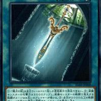日本語版 IGAS-JP068 海外未発売 脆刃の剣 (ノーマル)