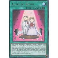 フランス語版 DPDG-FR019 Ritual Sanctuary 祝福の教会-リチューアル・チャーチ (ウルトラレア) 1st Edition