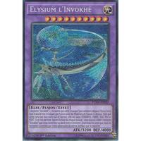フランス語版 FUEN-FR033 Invoked Elysium 召喚獣エリュシオン (シークレットレア) 1st Edition