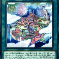 日版:IGAS-JP050 イグニスターAiランド(レア)