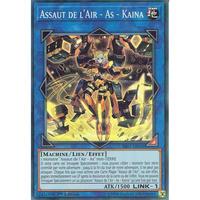 フランス語版 SAST-FR055 Sky Striker Ace - Kaina 閃刀姫-カイナ (スーパーレア) 1st Edition