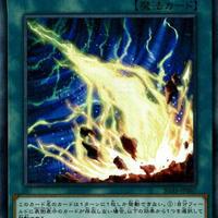 遊戯王>10期>IGASライトニング・ストーム【スー】067