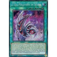 フランス語版 INCH-FR032 Evil Eye of Selene セレンの呪眼 (シークレットレア) 1st Edition