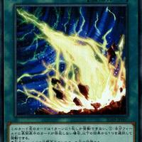 日本語版 IGAS-JP067 海外未発売 ライトニング・ストーム (スーパーレア)